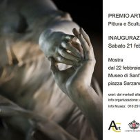 Premio Art Commission 2015